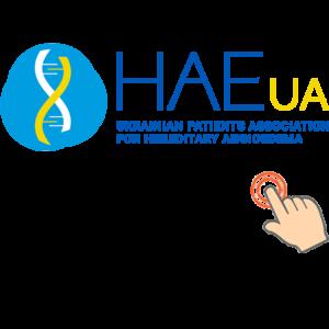 HAE Ukraine Logo